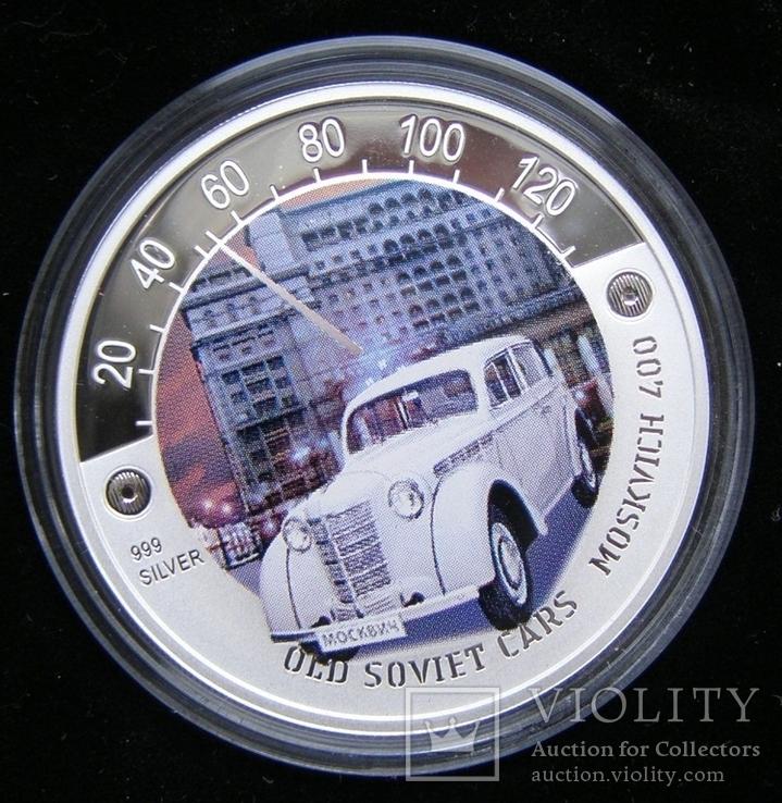 "Набор монет ""Старые советские автомобили"", 2010 г., фото №8"