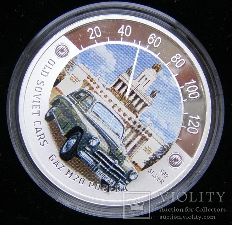 "Набор монет ""Старые советские автомобили"", 2010 г., фото №9"