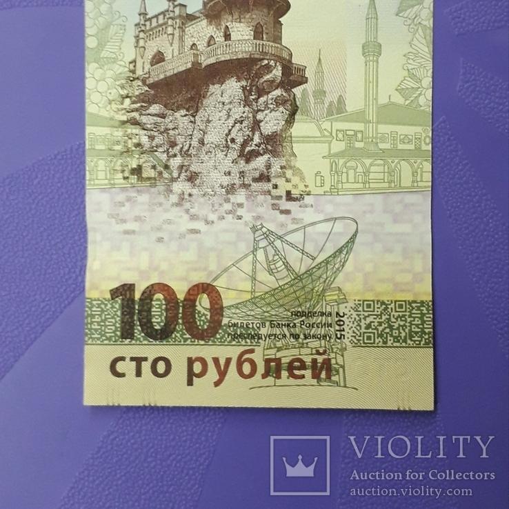 Две боны по 100 рублей 2015 года (Крым). Номера !!!, фото №7