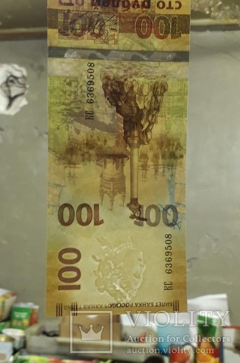 Две боны по 100 рублей 2015 года (Крым). Номера !!!, фото №13