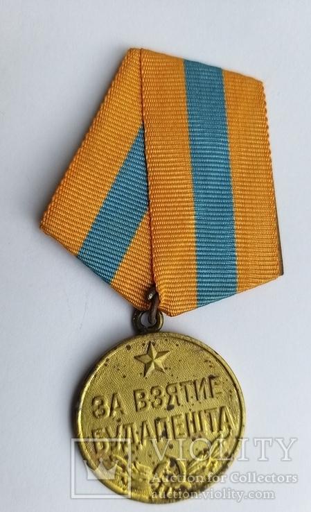 "Медаль ""За взятие Будапешта"" на документе на танкиста., фото №8"
