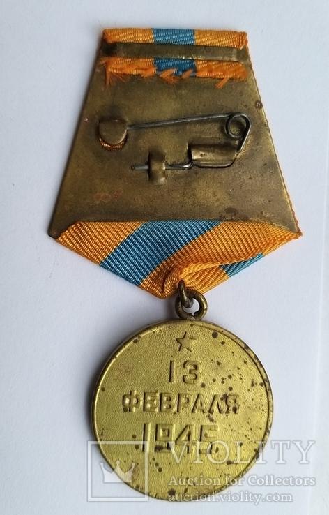 "Медаль ""За взятие Будапешта"" на документе на танкиста., фото №9"