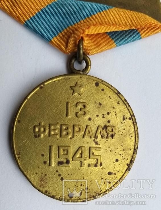 "Медаль ""За взятие Будапешта"" на документе на танкиста., фото №10"