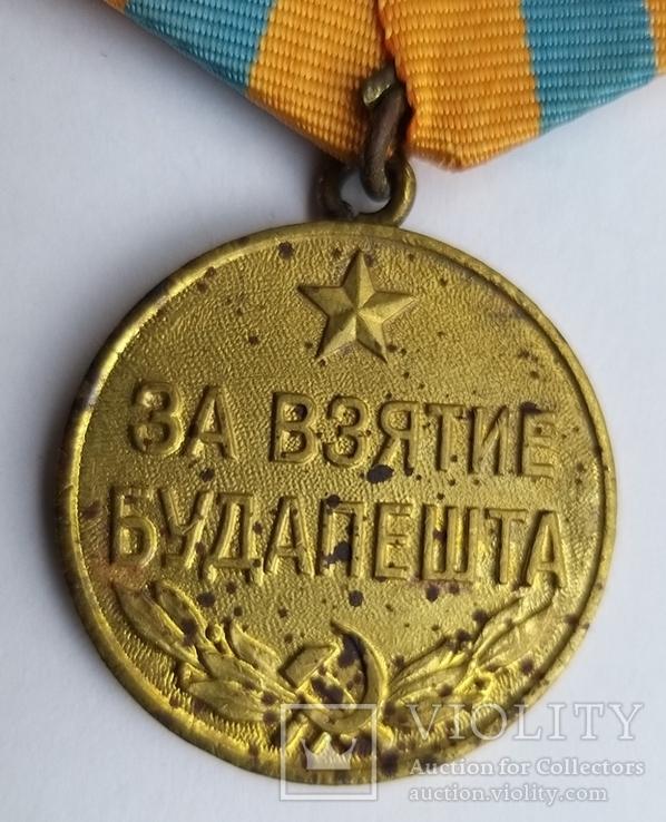 "Медаль ""За взятие Будапешта"" на документе на танкиста., фото №11"