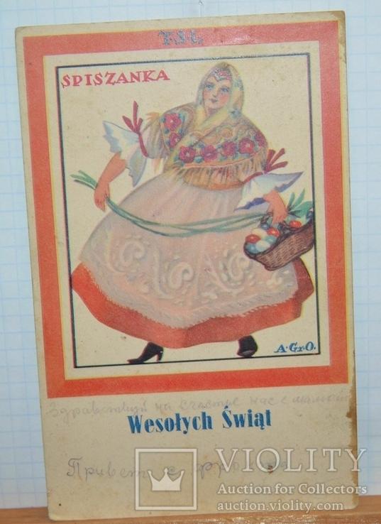 Spiszanka, фото №2