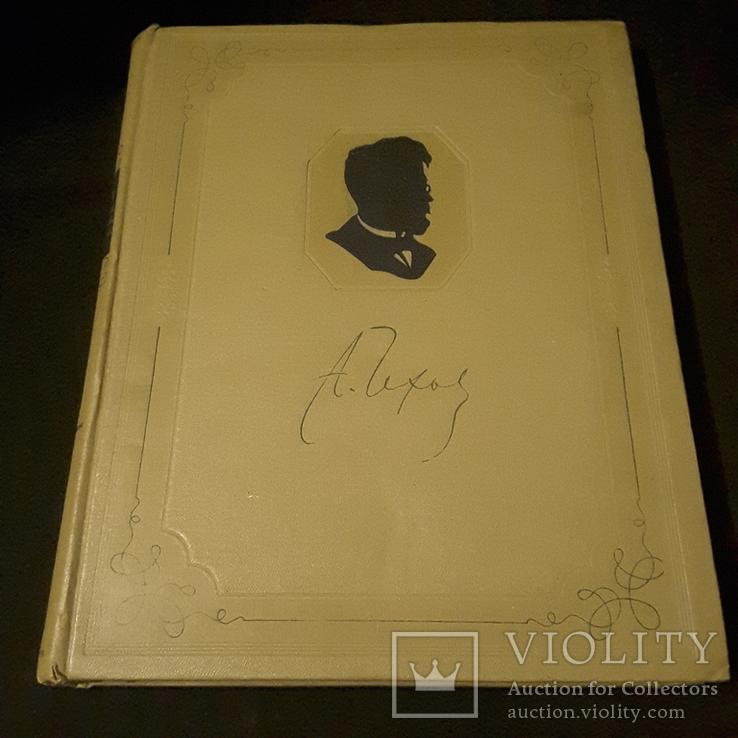 А.П.Чехов в портретах иллюстрациях документах., фото №2