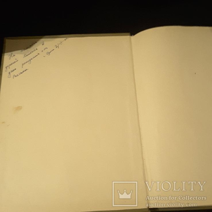 А.П.Чехов в портретах иллюстрациях документах., фото №3