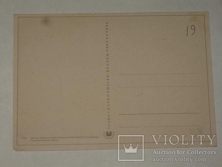 Открытка 1930-1950 год.  №149, фото №4
