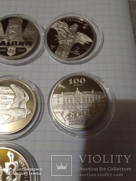 Монеты7 шт, фото №4