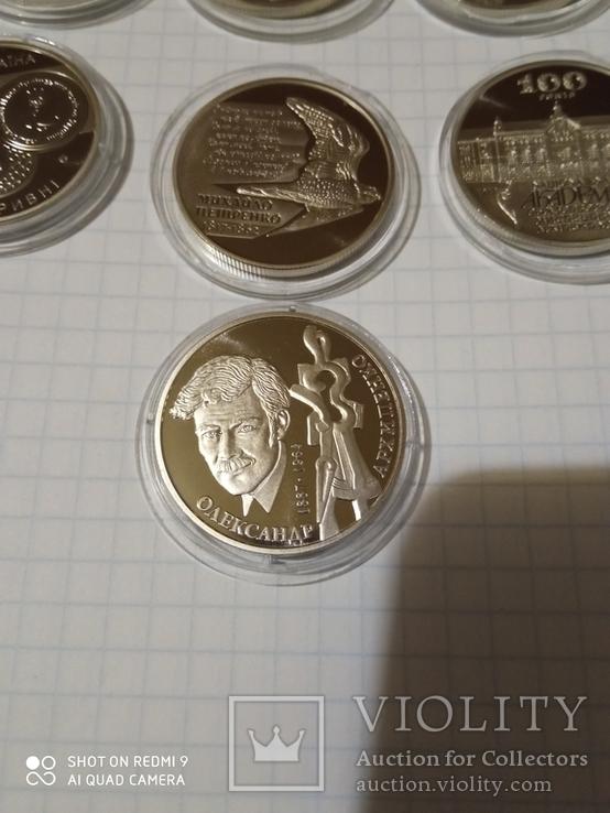Монеты7 шт, фото №7