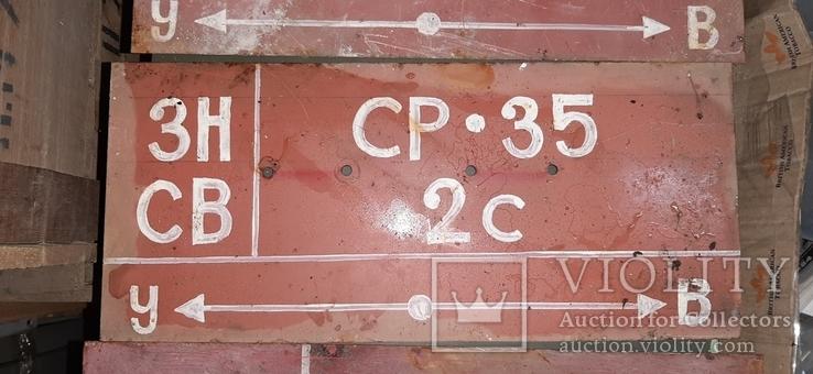 Три таблички, фото №4