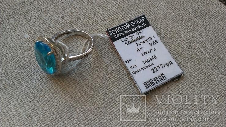 Серьги и кольцо серебро 925,  вставки голубой кварц., фото №4