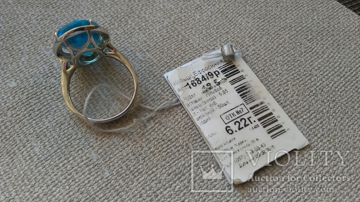 Серьги и кольцо серебро 925,  вставки голубой кварц., фото №5