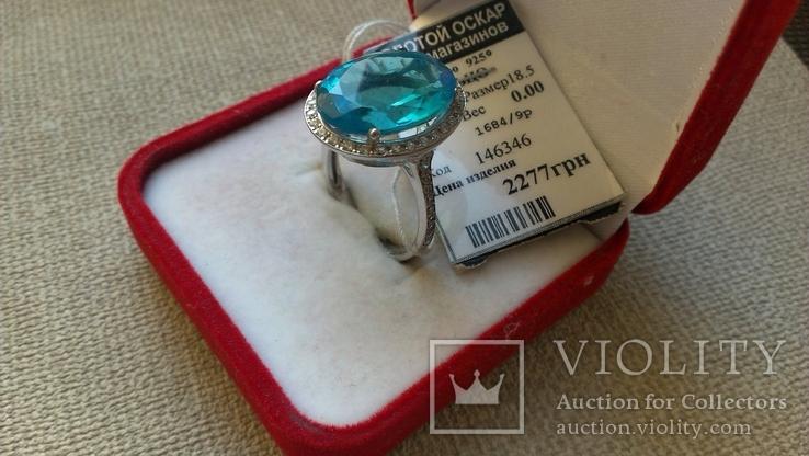 Серьги и кольцо серебро 925,  вставки голубой кварц., фото №7