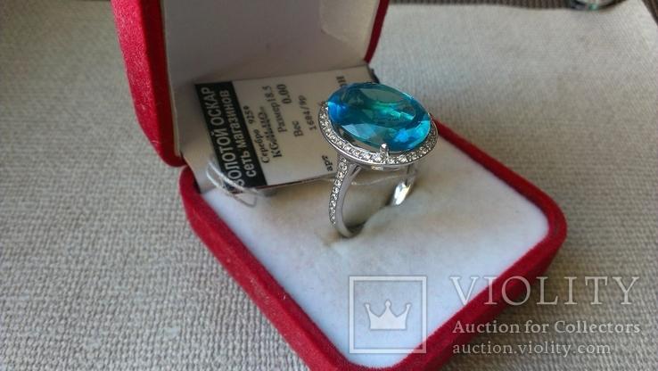 Серьги и кольцо серебро 925,  вставки голубой кварц., фото №8