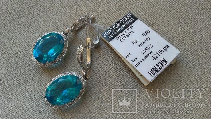 Серьги и кольцо серебро 925,  вставки голубой кварц., фото №9