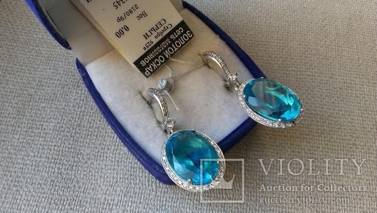 Серьги и кольцо серебро 925,  вставки голубой кварц., фото №11
