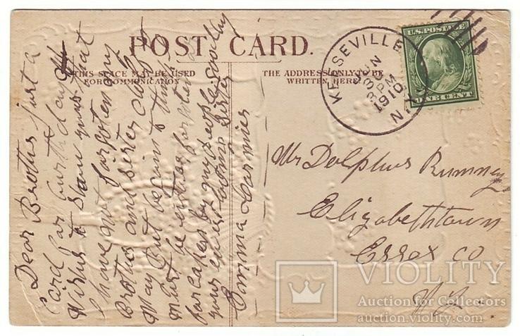 Старинная поздравительная с тиснением. Корзинка с цветами. П/п 1910 г., фото №3