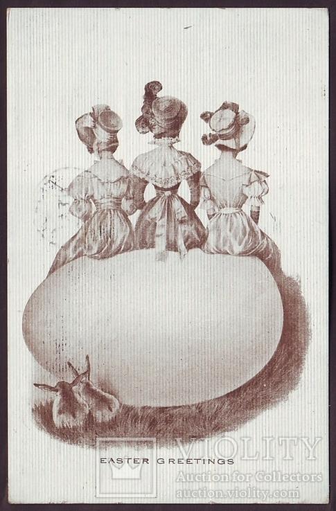 Старинная пасхальная открытка. Девочки на огромном яйце. Кролики. П/п 1911 г., фото №2