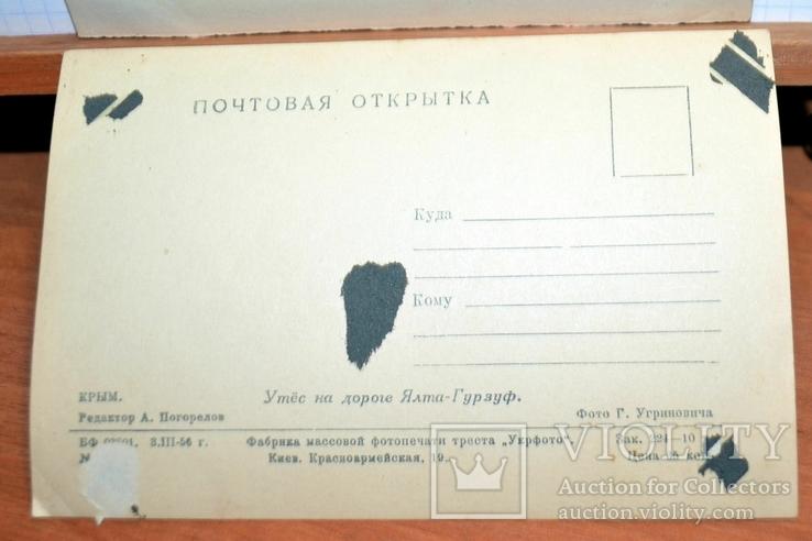Крым Ялта-Гурзуф Ласточкино гнездо 1956 год, фото №4