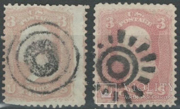 О038 США 1861 №18а-18b