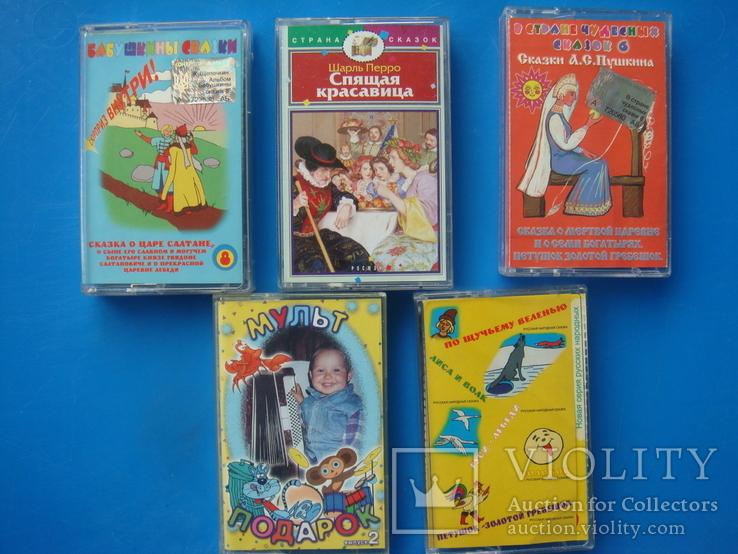 Аудиокассеты 18 штук: Детские, Рок, Релакс, английский, 1 новая., фото №5
