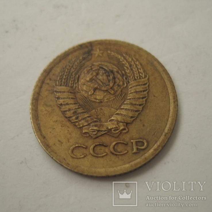 СССР 1 копейка 1972 года., фото №7