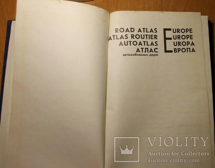 Атлас автодорог Европа, фото №3