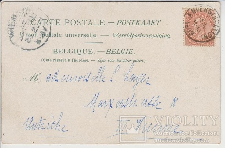 Леопольд II, король Бельгии. Штамп: 23.02.1899.  (Повторно, в связи с невыкупом), фото №3