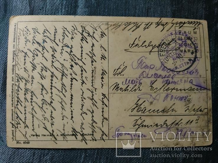 Старая открытка.A.Feuerbach Medea.Verlag Hermann A. Wiechmann Mnchen ., фото №4