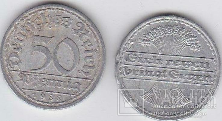 Germany Германия - 50 Pfennig 1922 - A VF