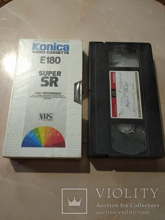 """Видеокассета: Фильм """"Форест Гамп"""" + клипы (зарубежные)"""