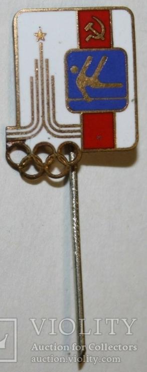 "Значок ""Олимпиада-80.Спортивная гимнастика"" СССР (тяжелый), фото №4"