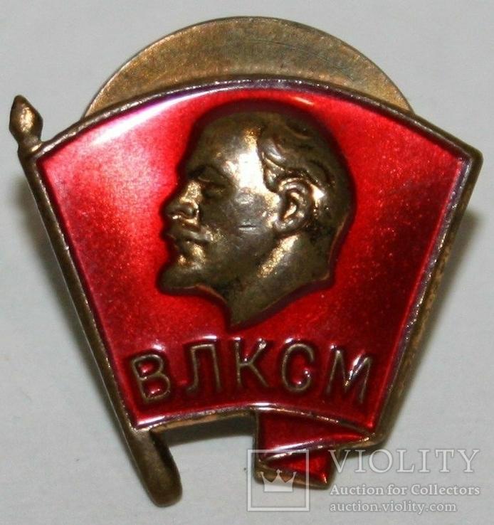Значок ВЛКСМ винтовой (тяжелый,ММД), фото №2