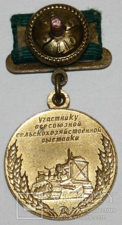 """Малая медаль ВСХВ  (1958 г.,""""с крестом на радиаторе"""") СССР, фото №6"""
