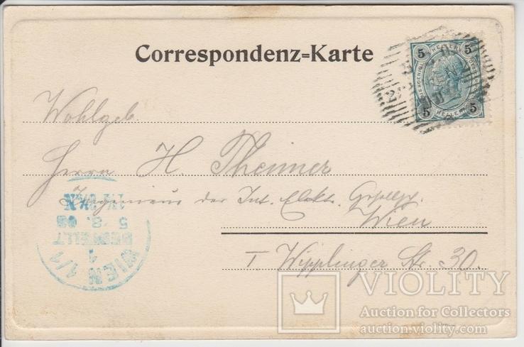 Вена. Памятник Раймунду. Штамп: 09.12.1903.  (Повторно, в связи с невыкупом), фото №3