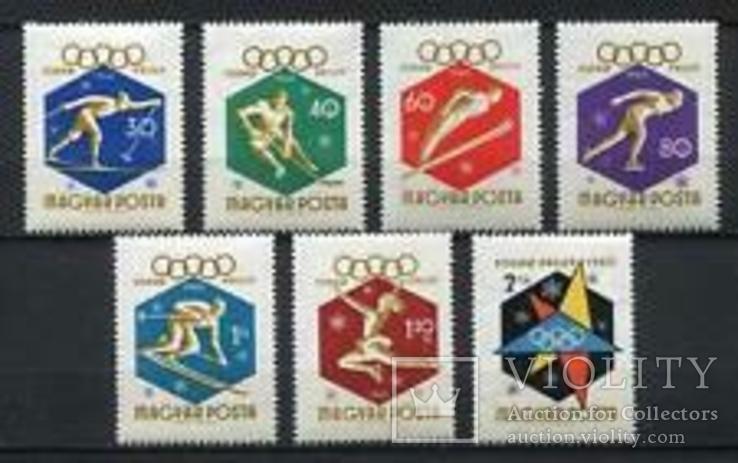 Венгрия 1960 олимпиада Скво Велли
