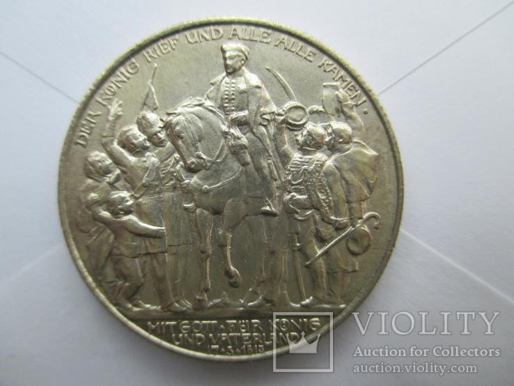 2 марки 1913 год. Юбилейная., фото №2