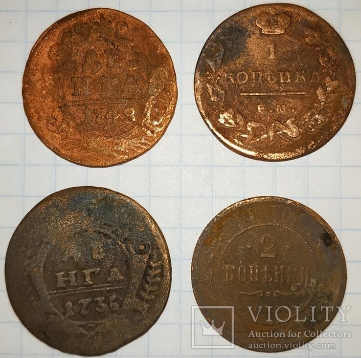 Деньга 1748, 1736; 1 копейка 1819; 2 копейки 1901, фото №3