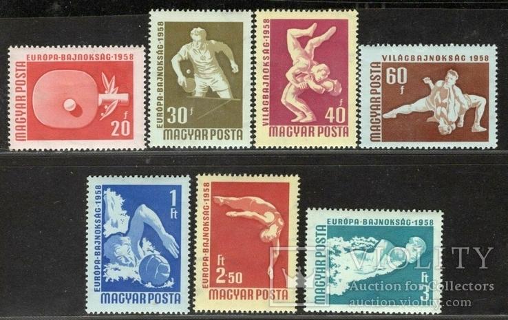 Венгрия 1958 спорт