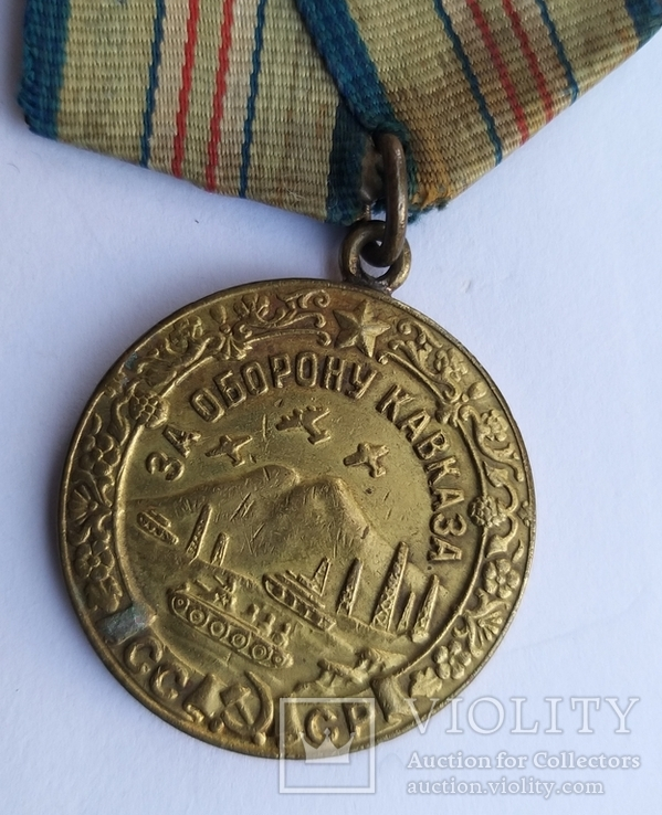 "Медаль ""За оборону Кавказа"", фото №3"