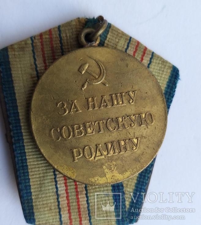 "Медаль ""За оборону Кавказа"", фото №6"
