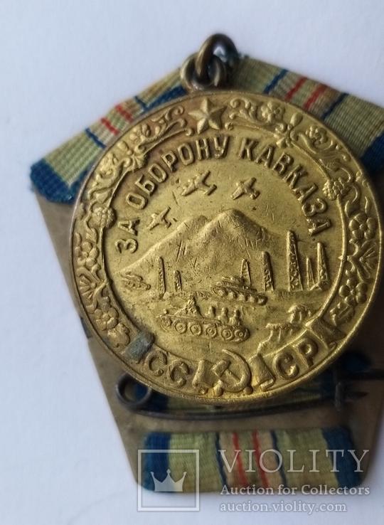 "Медаль ""За оборону Кавказа"", фото №8"