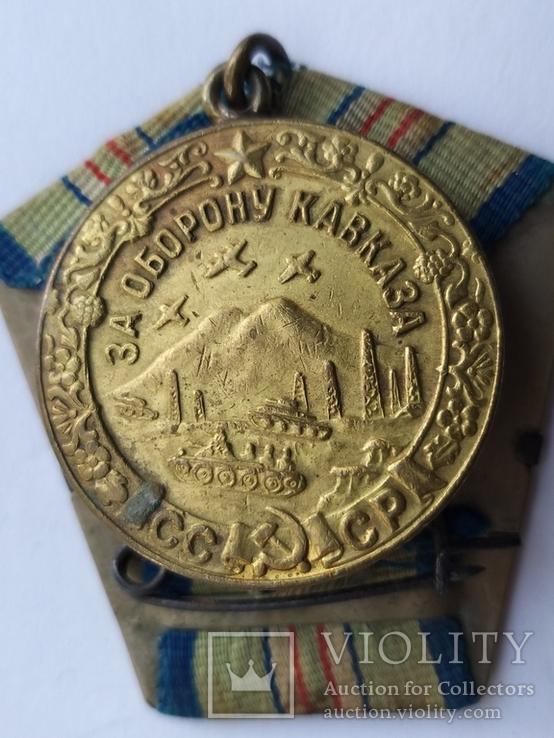 "Медаль ""За оборону Кавказа"", фото №9"
