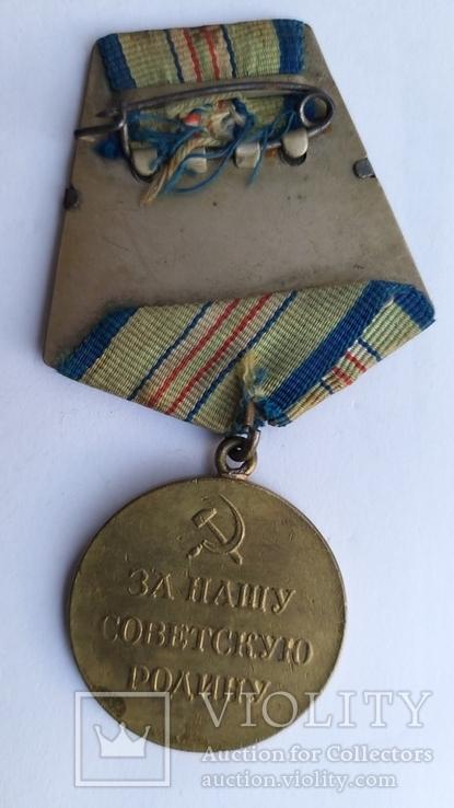 "Медаль ""За оборону Кавказа"", фото №10"