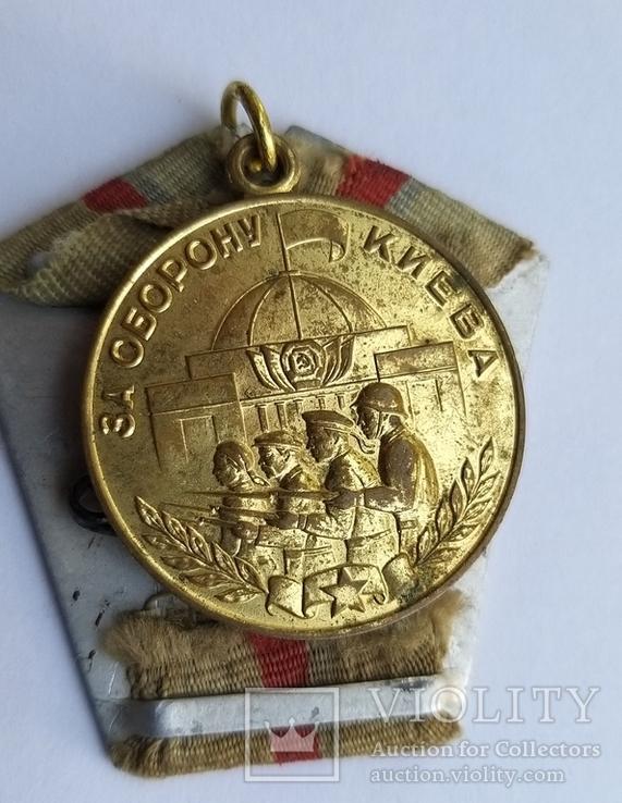 """Медаль """"За оборону Киева"""", фото №4"""