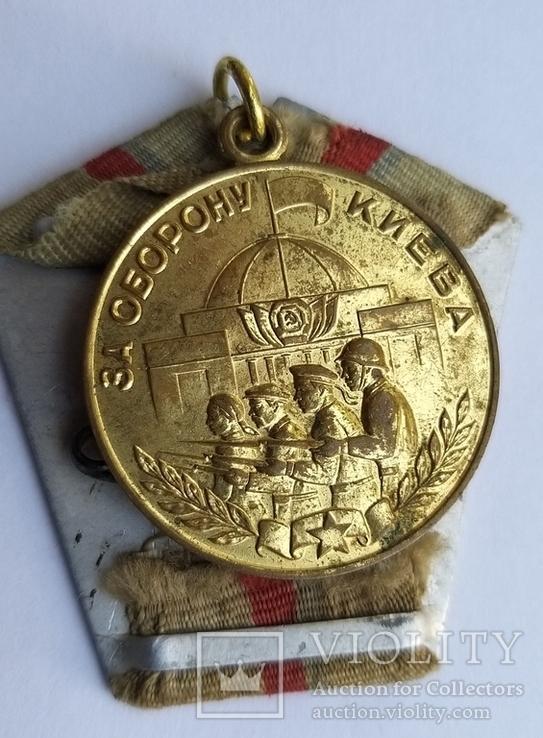 """Медаль """"За оборону Киева"""", фото №6"""