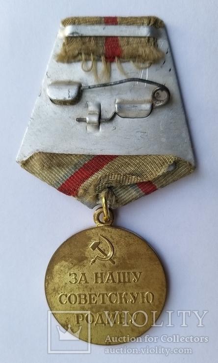 """Медаль """"За оборону Киева"""", фото №7"""