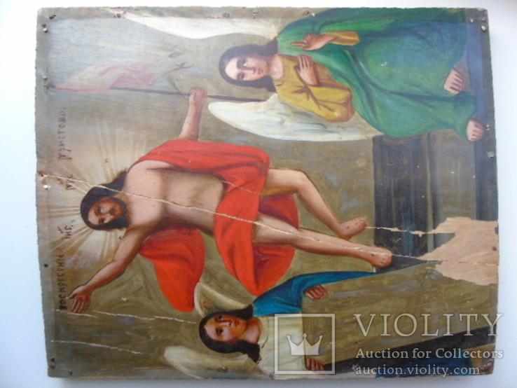 Воскресение Христово, фото №3