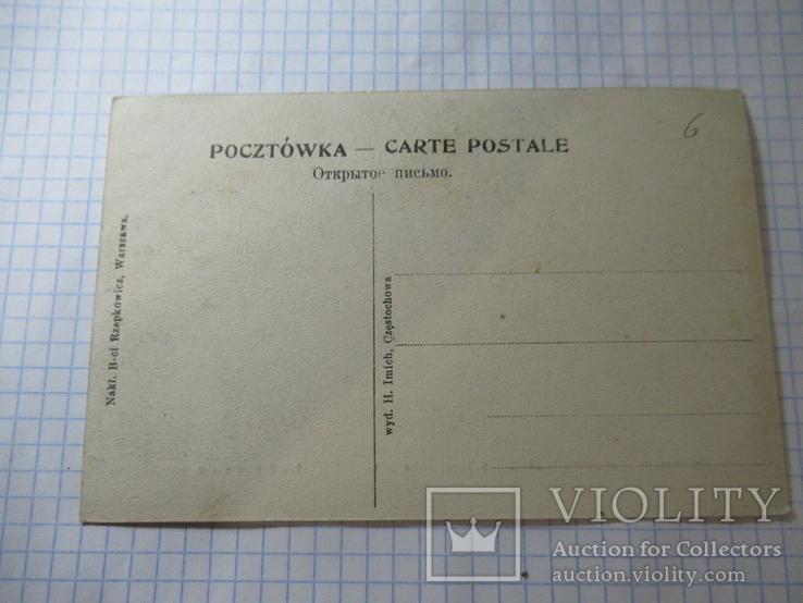 Шведы Ясная Гора, фото №8